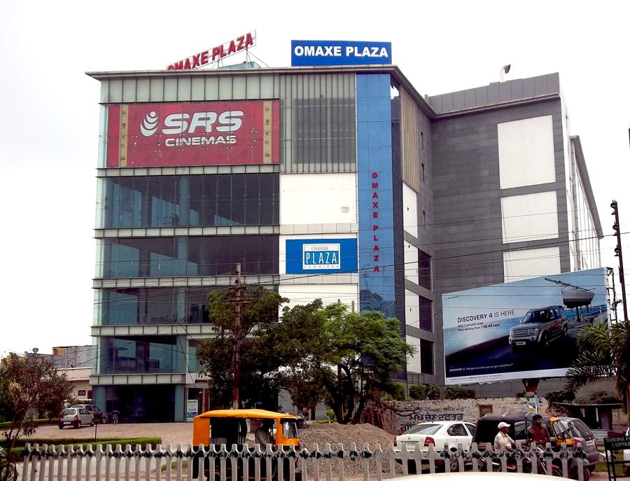 Omaxe Plaza Ludhiana